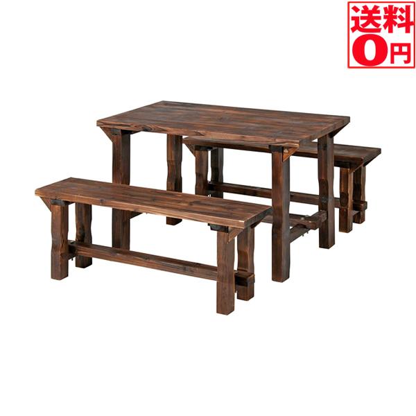 【送料無料】 ガーデン3点セット 焼杉テーブル&ベンチセット 81762