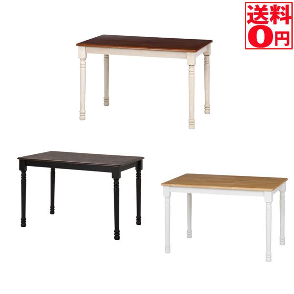 【送料無料】マキアート ダイニングテーブル BK・WH×BR・WH×NA 【テーブル単品】