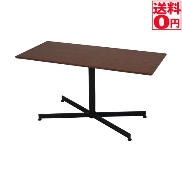 【送料無料】 ウチカフェテーブル トラウ゛ィ NA/DBR 【96616 92016】