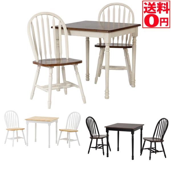 入荷しました!【送料無料】 Macchiato Series マキアート ダイニング3点セット テーブル幅74cm 3色:BK・WH×BR・WH×NA