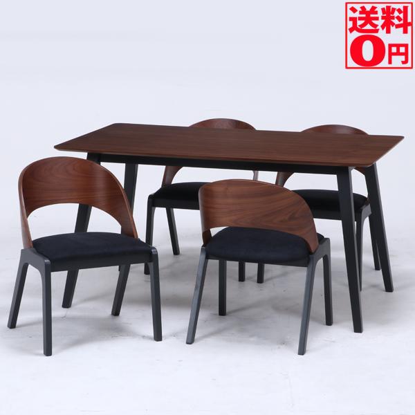 【送料無料】 ダイニング5点セット モカ テーブル・チェア 98955・98956