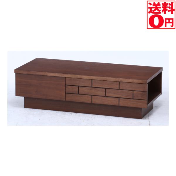 【送料無料】 リビングテーブル スクレ BR 14260