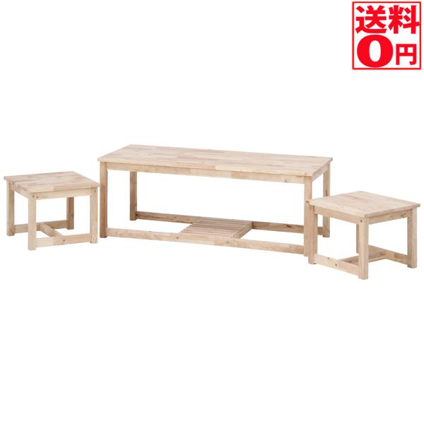 【送料無料】 Natural Signature ネストテーブル  37038
