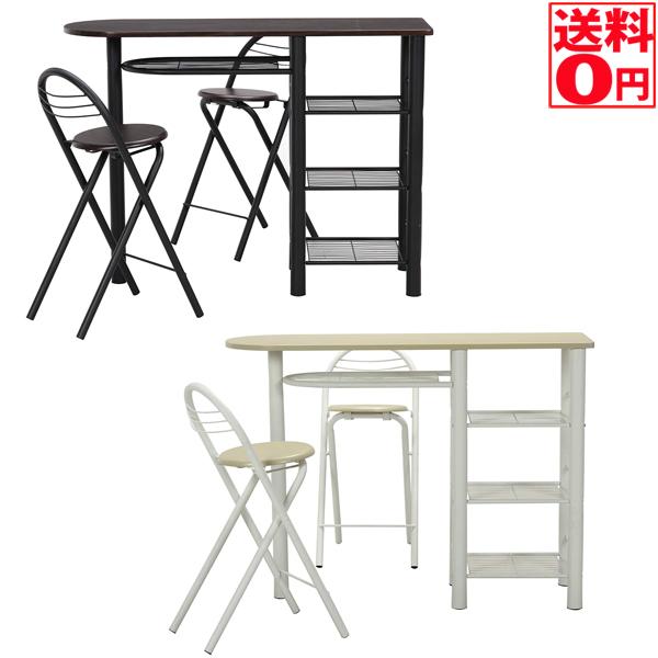 【送料無料】カウンターテーブル&チェアーセット WH/WH・BR/BK 95246-95247  BR/BK:2月19日入荷!!