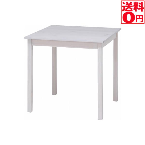 【送料無料】パイン材ダイニングテーブル ディアス 75*75 WH 97394