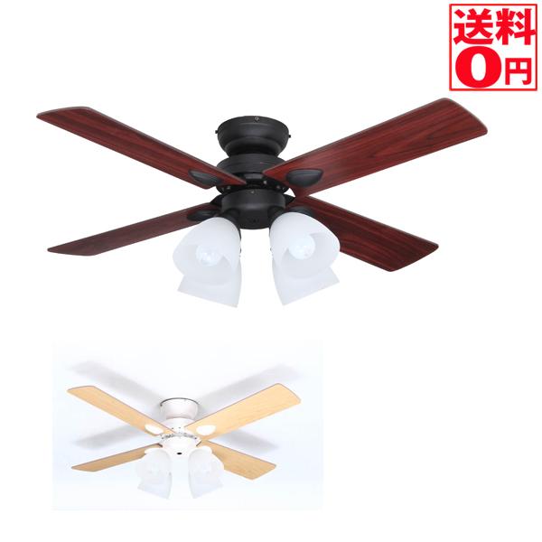 【送料無料】105cmシーリングファンライト BK/WH(リモコン付) 32971・32972