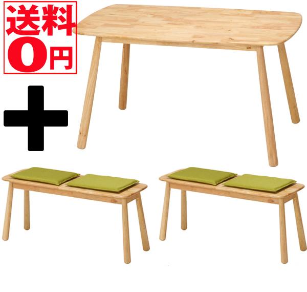 【送料無料】 Natural Signature ダイニング3点セット テーブル・ベンチ ティムバ 37011・37012