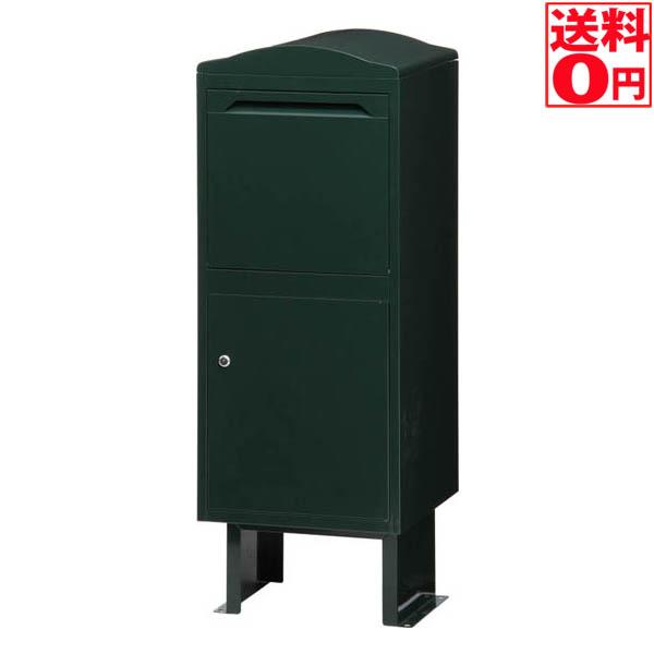 【送料無料】 宅配ボックス タイプB 50275