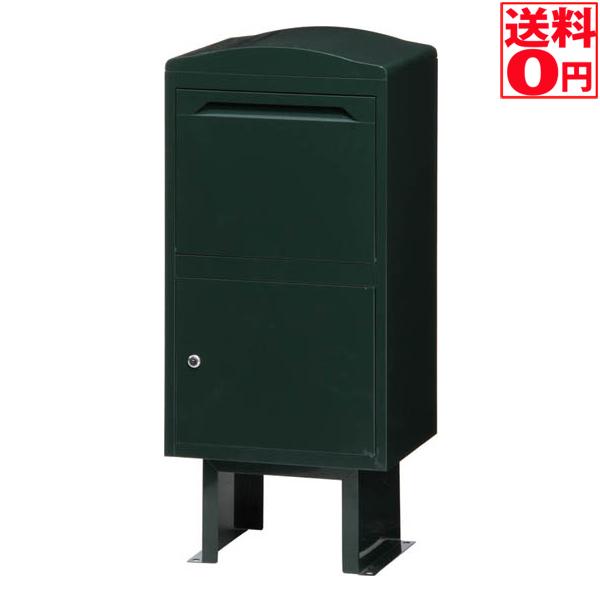 【送料無料】 宅配ボックス タイプA 50276