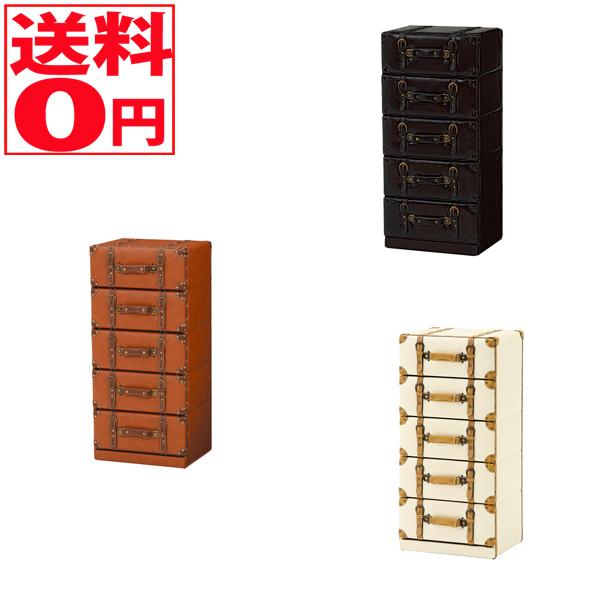 【送料無料】 チェスターシリーズ チェスト 5段 MCH-6005 IV/LBR/DBR