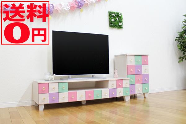 【送料無料】 パステルシリーズ テレビ台 (ホワイトウォッシュ) MTV-7502WS