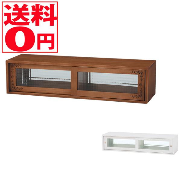 【送料無料】 Kitchen Furniture カウンター上収納(ライトブラウン&ホワイト) MUD-6027