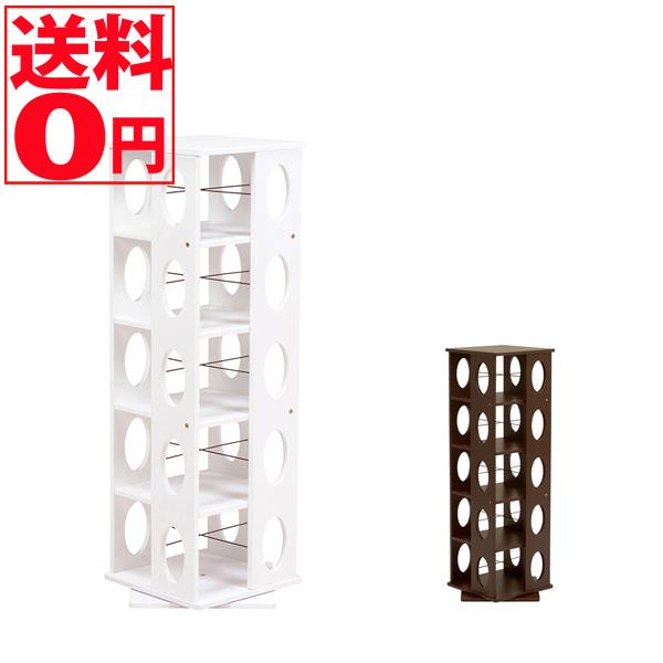 【送料無料】 回転ラック mud-6100 WH/DBR