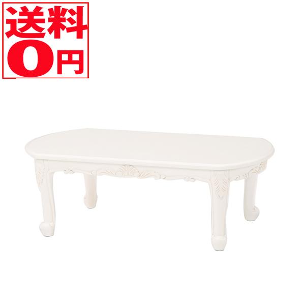 【送料無料】 ヴィオレッタシリーズ テーブル(アンティークホワイト) RT-1230AW