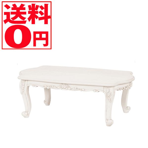 【送料無料】 ヴィオレッタシリーズ テーブル(アンティークホワイト) RT-1750AW ※ブラック廃番
