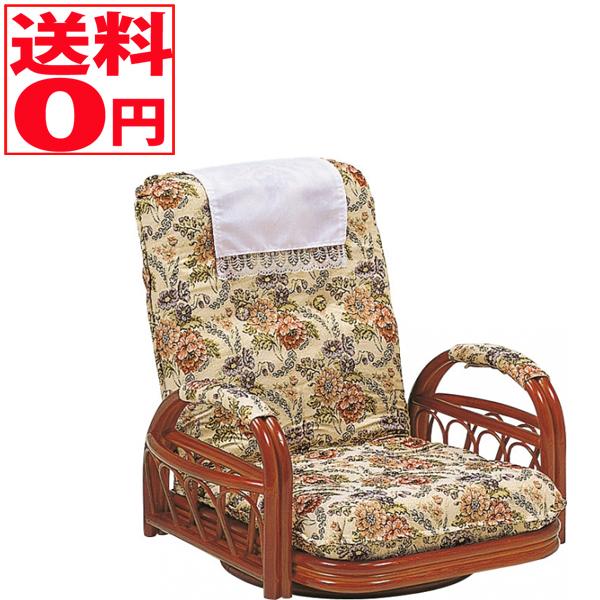 【送料無料】 ギア回転座椅子 RZ-921