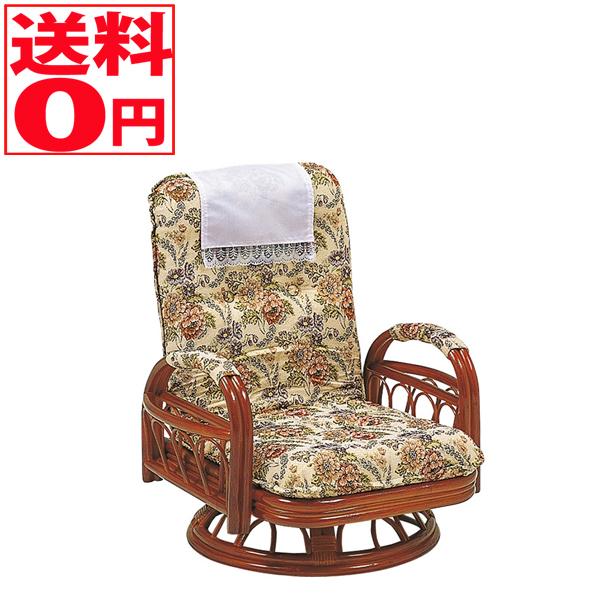 【送料無料】 ギア回転座椅子 RZ-922
