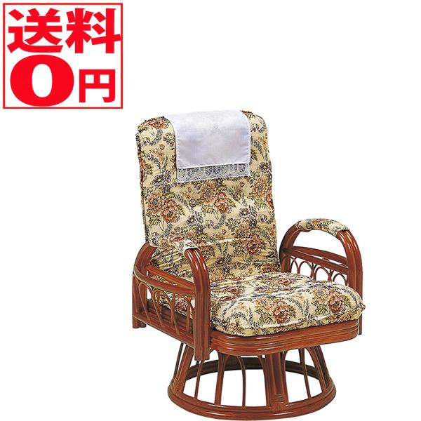 【送料無料】 3段階リクライニング ギア回転座椅子 RZ-923