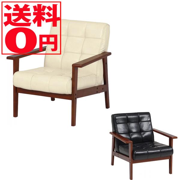 【送料無料】 ソファー シャーク1P(ブラック/アイボリー)