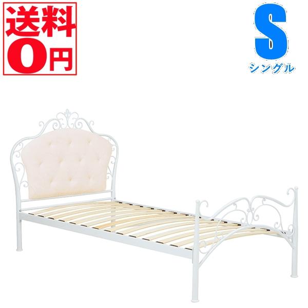 4/17入荷!【送料無料】 デザインベッド (Sシングル ホワイト) KH-3090S-WH