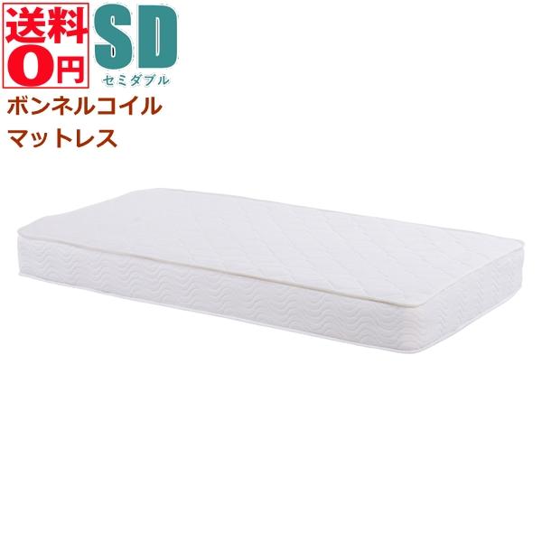 入荷しました!【送料無料】 ボンネルコイル マットレス (SDセミダブル) KM-3101SD