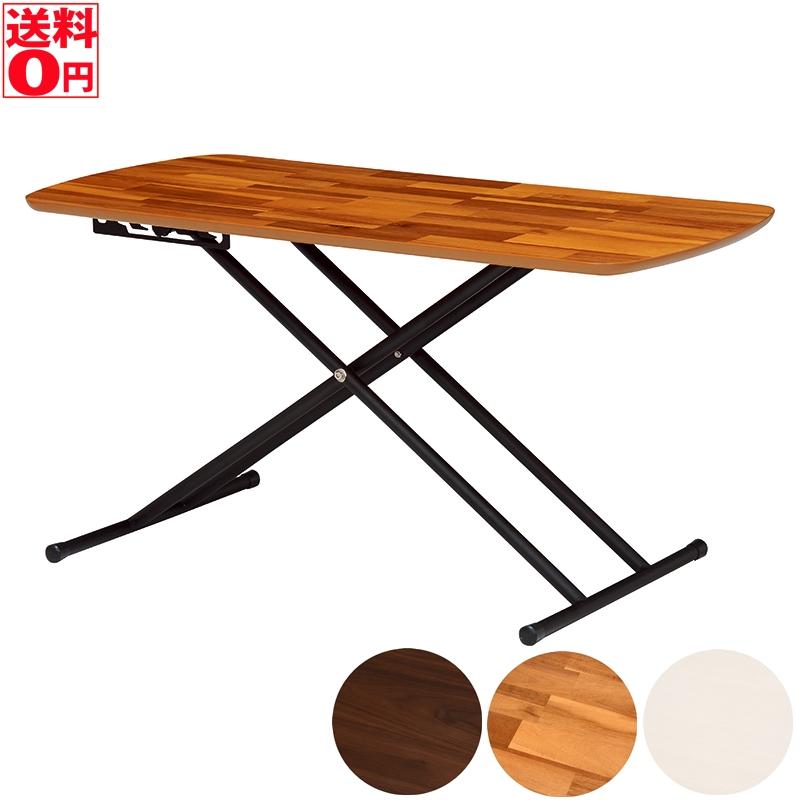 【送料無料】 モザイク調 リフティングテーブル (アカシア) KT-3182AC