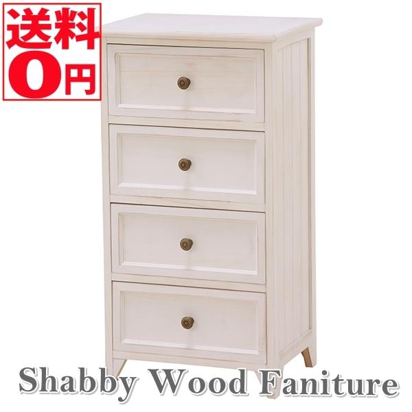 【送料無料】 SHABBY WOOD FURNITURE シャビーウッドファニチャー 4段チェスト MCH-5384AW