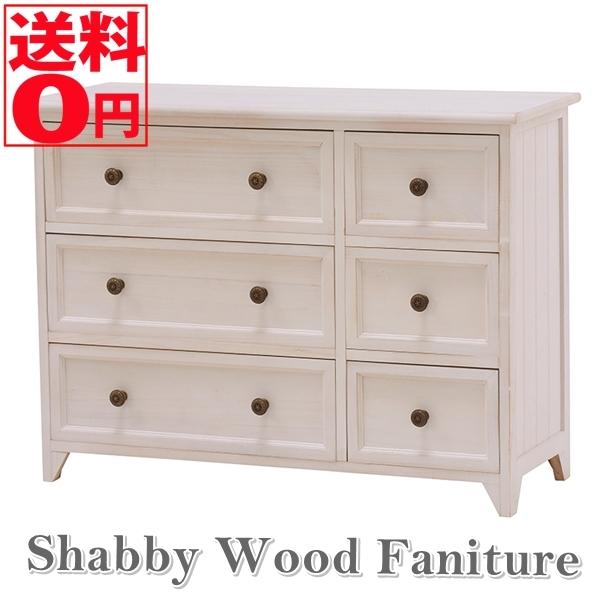 (12/2入荷)【送料無料】 SHABBY WOOD FURNITURE シャビーウッドファニチャー ローチェスト (3段 6杯) MCH-5388AW