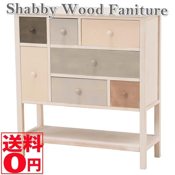【送料無料】 SHABBY WOOD FURNITURE シャビーウッドファニチャー カラフルチェスト MCH-8312AW