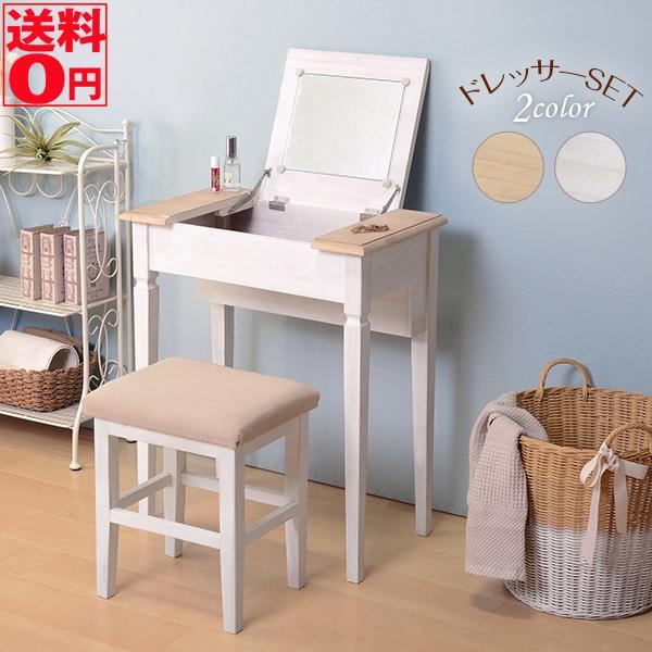 【送料無料】 Wood Product コンパクト デスクドレッサー スツール付 (ホワイトウォッシュ/ナチュラルホワイト) MD-5295 NAW/WS