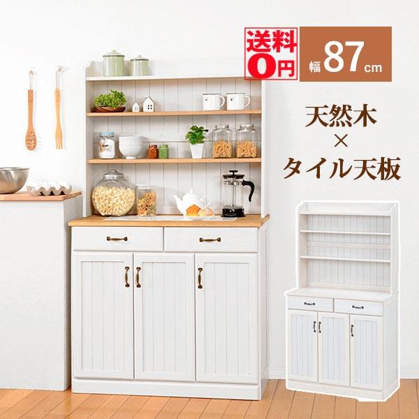 【送料無料】 カントリー風 キッチンカウンター (幅87cm) MUD-6533 WS/NIV