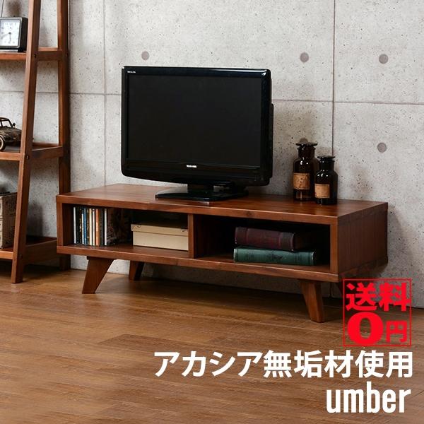 【送料無料】 umber アンバーシリーズ TVボード ローボード VTB-7251