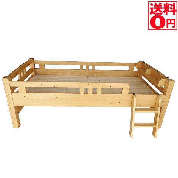 【送料無料】 頑丈パイン材多段ベッド 下段ベッドのみ 幅105 (HR-500L・HRF-500L) 【東北/九州/四国は配送不可商品】