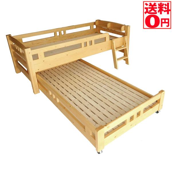 【送料無料】 頑丈パイン材多段ベッド 下段ベッド+子ベッド(HR-500LK・HRF-500LK)【東北/九州/四国は配送不可商品】