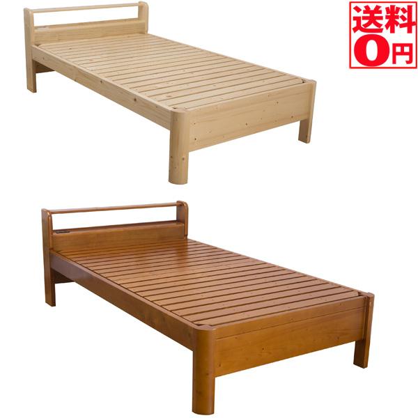 【送料無料】 頑丈棚付きすのこベッド シングルサイズ BR/NA HR-600S 【東北/九州/四国は配送不可商品】