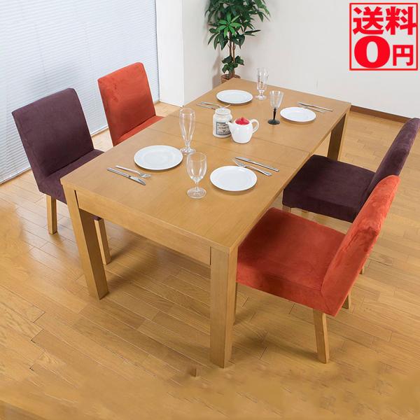 【送料無料】 伸長式ダイニングテーブル JF-6090DT ライトブラウン テーブル単品【東北/九州/四国は配送不可商品】