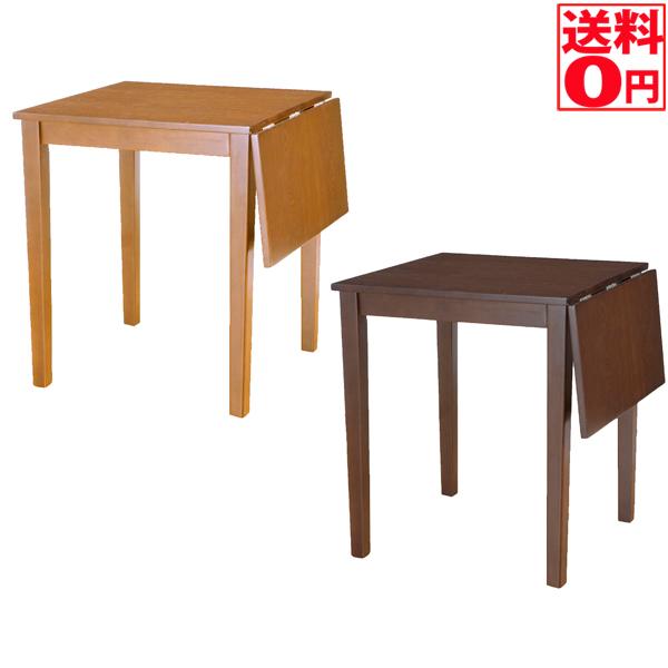 【送料無料】 コンパクト片バタダイニングテーブル KV-1960 KH-1960 LBR/DBR【東北/九州/四国は配送不可商品】