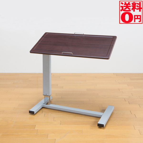 【送料無料】 天板の角度が変えられるガス圧昇降式サイドテーブル SYM-100 DBR