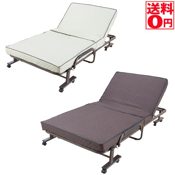 【送料無料】コンパクト折りたたみベッド ショートシングルサイズ BR/IV TS-800-2S 【東北/南九州は配送不可】