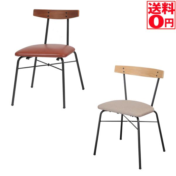 【送料無料】 アンセムチェア Anthem Chair (adap) ANC-2835・ANC-3227 BR/NA  NA:5月下旬入荷!!
