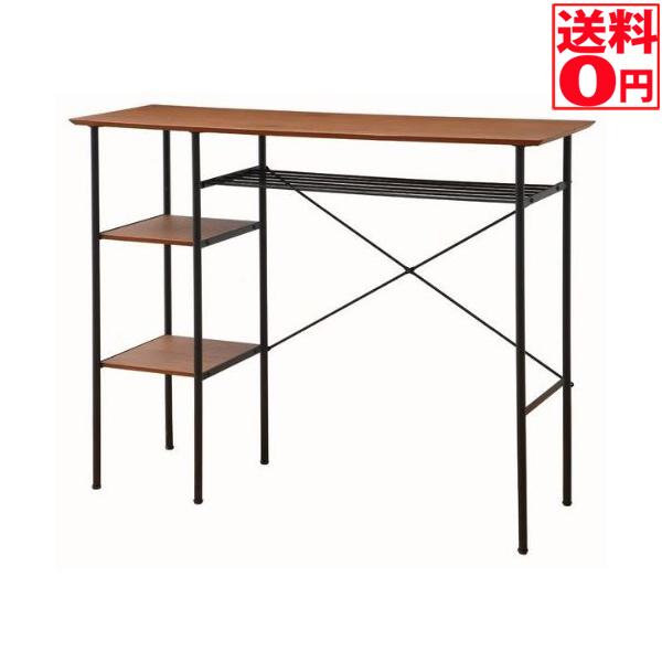6月中旬入荷!!【送料無料】 アンセムカウンターテーブル (Anthem Counter Table) ANT-2399BR