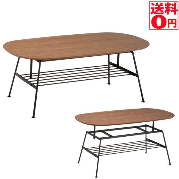 【送料無料】 アンセムアジャスタブルテーブル 幅110 (Anthem Adjustable Table) ANT-2734 BR