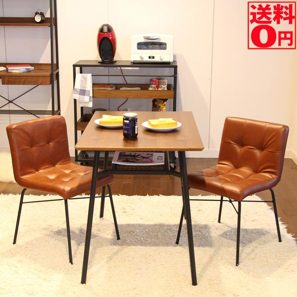 【送料無料】アンセムダイニング3点セット テーブル&チェア (Anthem Dining Set) ANT-2831BR・ANC-2552BR