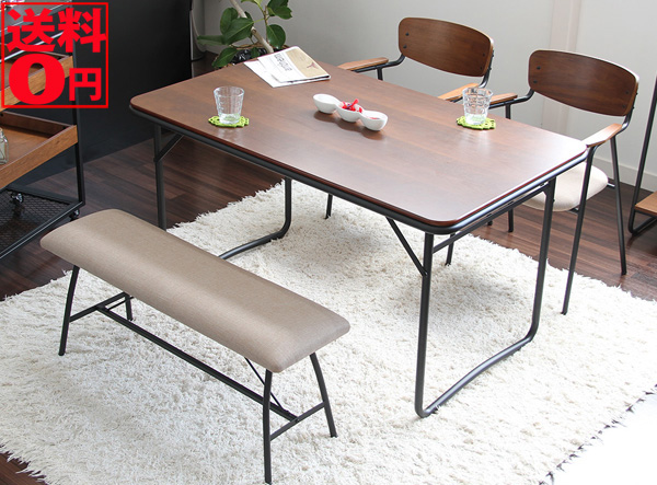 入荷しました!!【送料無料】アンセムダイニング4点セット テーブル&アームチェア (Anthem Dining Set) ANT-2833BR・ANC-2836BE・ANC-2834BE