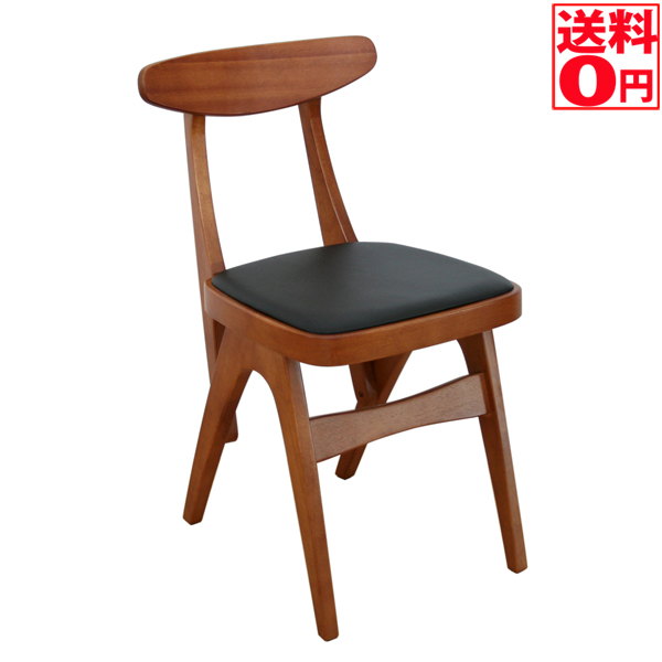 【送料無料】Hommage Chair オマージュチェア 単品 天然木 HMC-2464BR