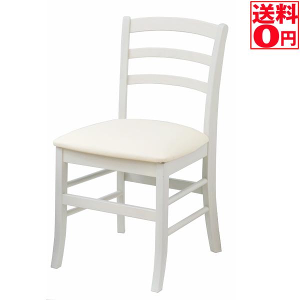 【送料無料】 ine reno chair (vary) アイネレノチェア(ベリー) 幅40.5cm INC-2821 DGY/WH