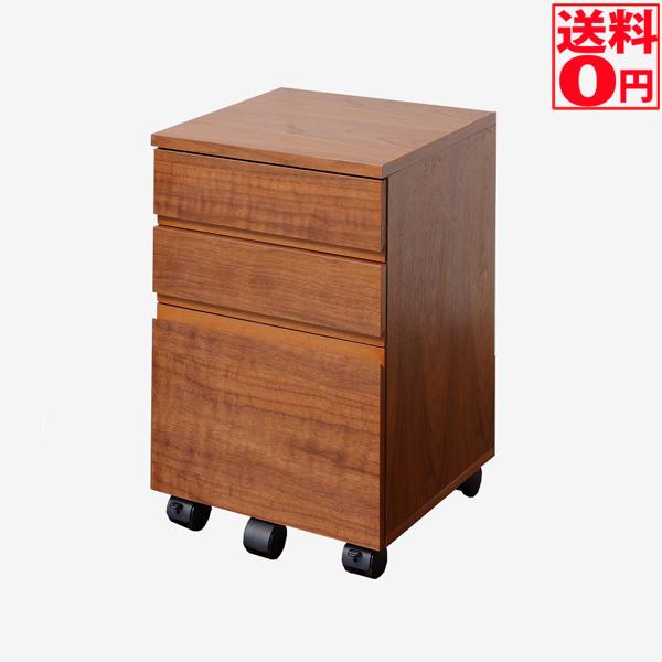 8/7入荷!!【送料無料】 Walnut Desk ChestW340 ウォールナットデスクチェストW340 K-2547BR
