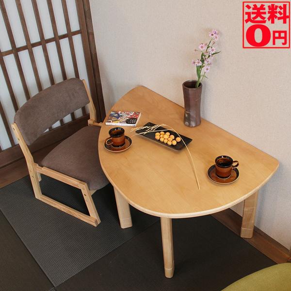 【送料無料】 Loton・ロットン Living Table リビングテーブル LOT-2966NA