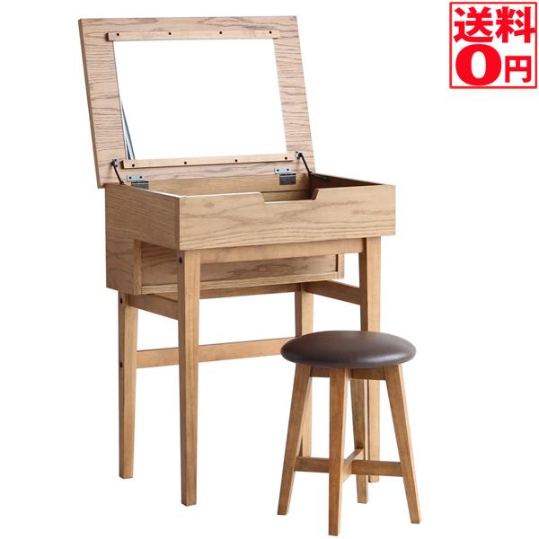 【送料無料】 Rasic・ラシック Rasic Dresser&Stool RAM-3338BR 【東北配送不可商品】