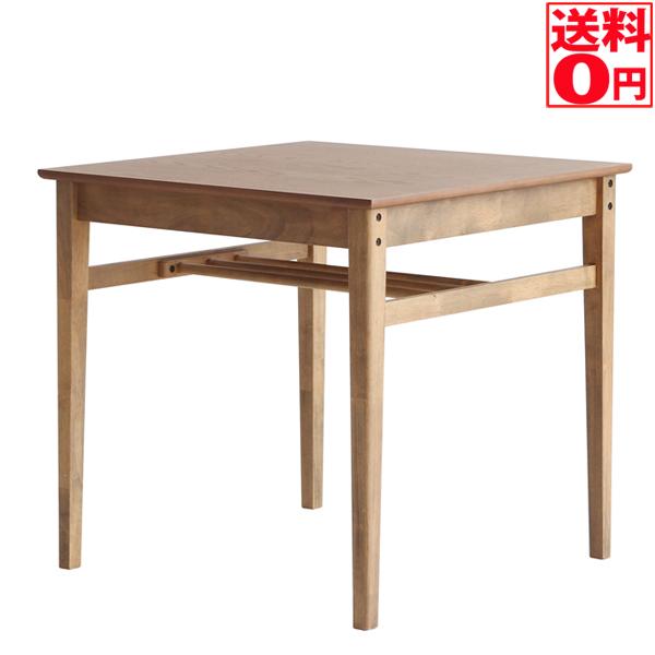 【送料無料】 Rasic・ラシック ダイニングテーブル 750 天然木 RAT-3327NA 【東北配送不可商品】
